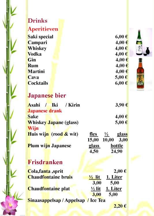 poissonerie-saki-restaurant-sushi-thais-leuven-1