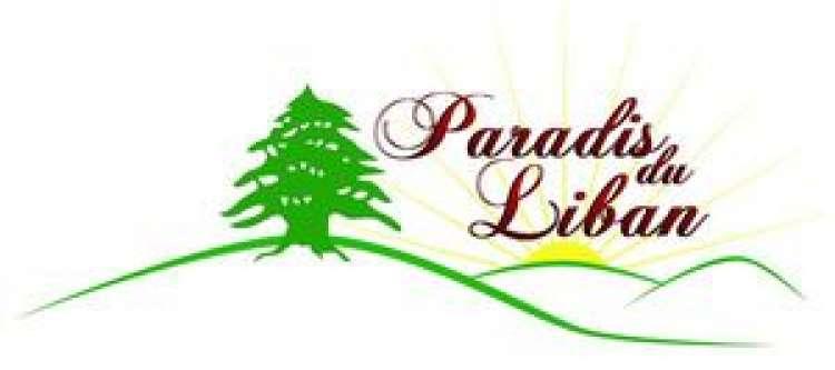 Logo Snack Friterie Paradis du Liban Etterbeek