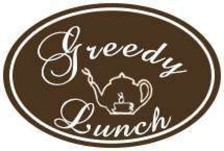 Logo Sandwicherie Greedy Lunch Bruxelles